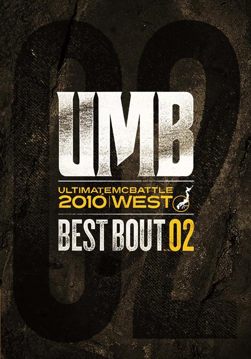 UMB-02.jpg
