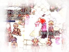 3月2日結婚