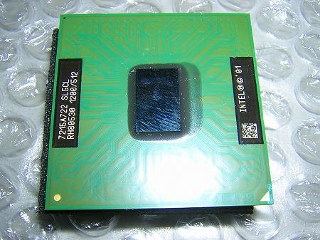 Intel PentiumⅢ Mobile 1.2GHz