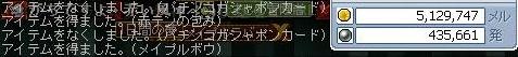 099月16日ぱちんこ