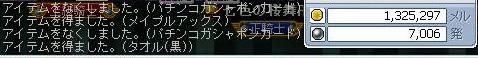 0910月1日ぱちんこ