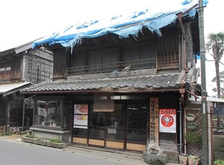 2011-10-08 華0978