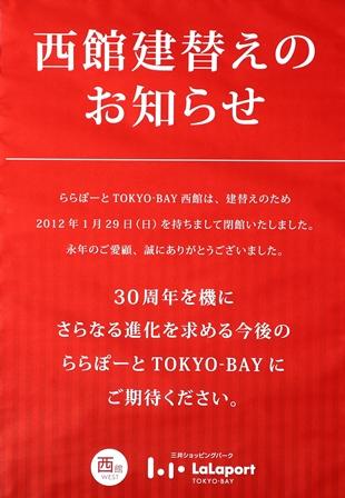 2011-10-08 華1025