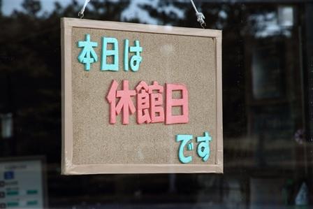 2011-10-08 華1047 - コピー