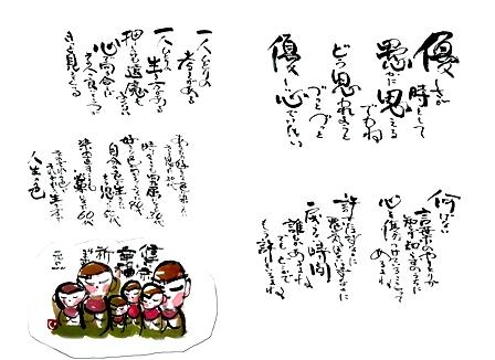 2011-10-08 華1048