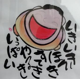 2011-10-08 華1074