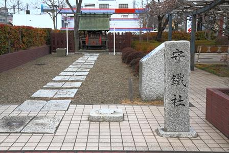 2011-10-08 華1112