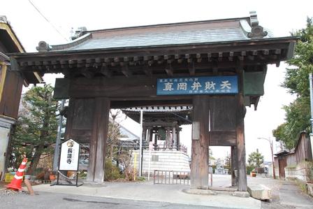 2011-10-08 華1117