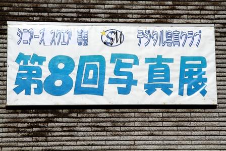 2011-10-08 華1144