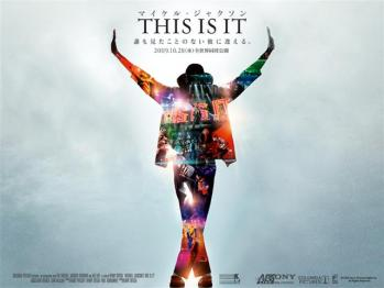 michaeljacksonthisisit_wallpaper_1024x768 (Small)