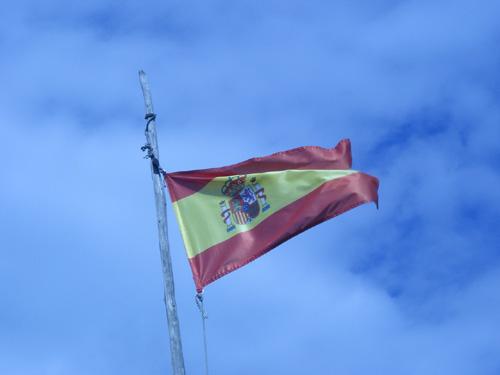 エスパーニャ・旗