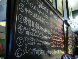 肉汁専門 象堂 店内4