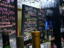 肉汁専門 象堂 店内3