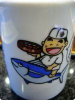 魚がし鮨 流れ鮨 湯呑1