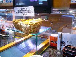 魚がし鮨 流れ鮨 レーン
