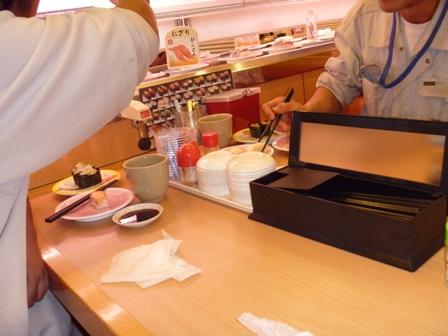 寿司寿司!