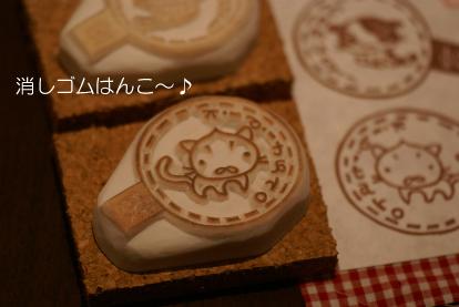 mako*style作