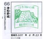 100_66.jpg