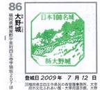 100_86.jpg