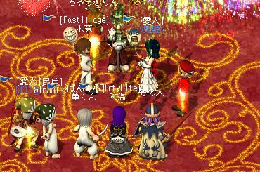 【もきゅ&ミミちゃん結婚式】