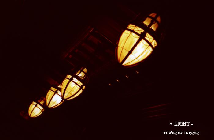 + Light +
