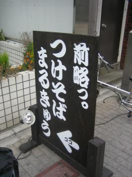 IMG_1220.jpg