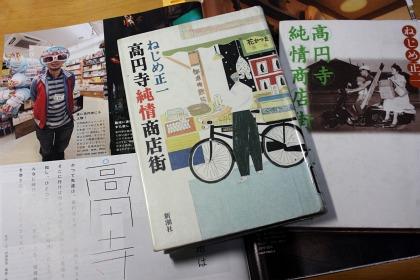 2011052901.jpg