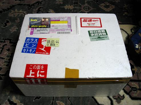 091004a.jpg
