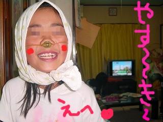 suzu2008.3 028