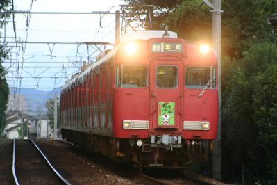 2011_0918_172213.jpg