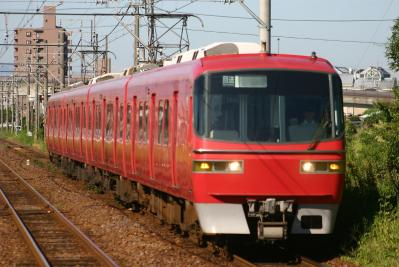 2011_0924_084505.jpg