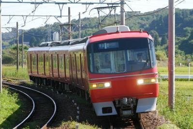 2011_0924_092940.jpg