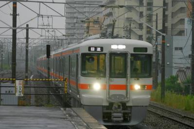 2011_1005_155447.jpg