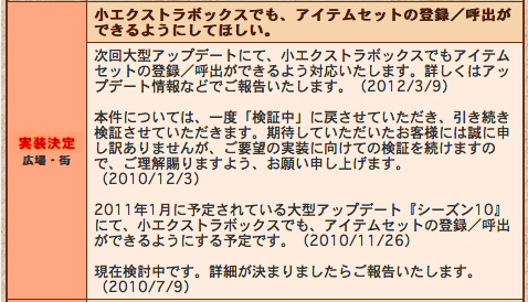 20120312-01.png