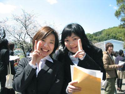 chiehiro.jpg