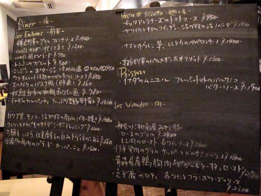 01komazawa_09_10_02.jpg