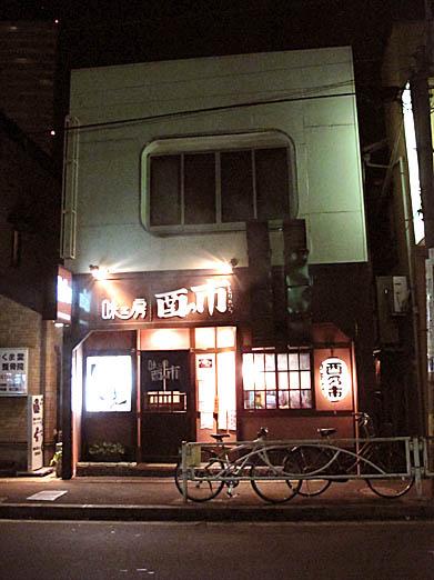 10torinoiti_09_09_25.jpg