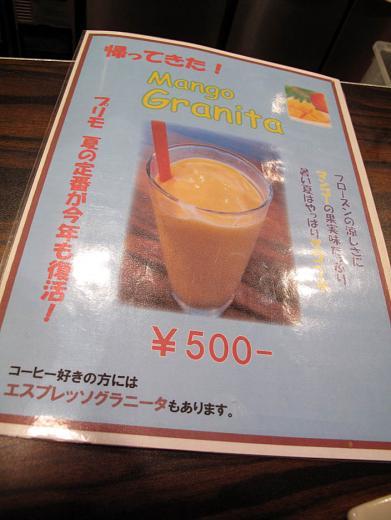 26komazawa_09_10_02.jpg