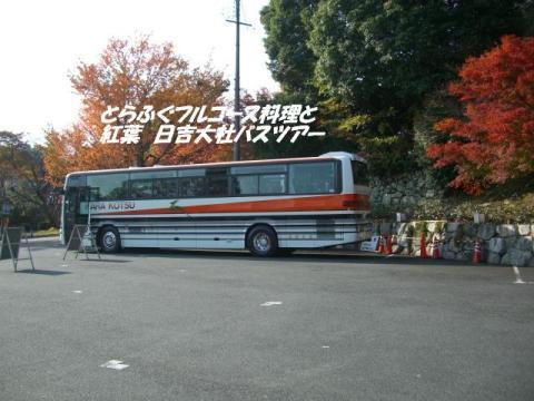 20071204030511.jpg
