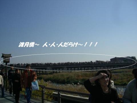 20071205033826.jpg