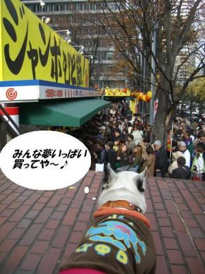 ☆2007 12 16大安吉日♪ 009