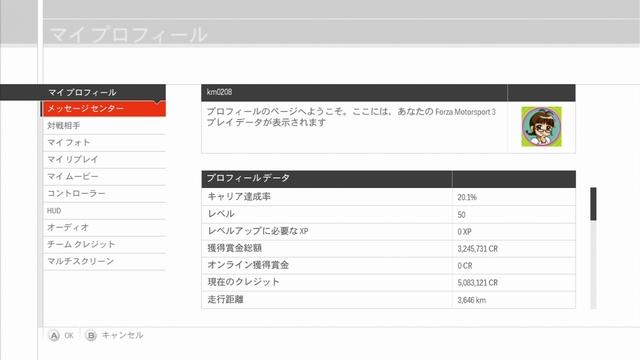 20091025_02.jpg