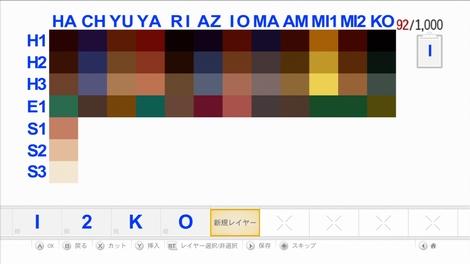 color03.jpg