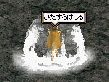 RedStone-07.09.29[00]