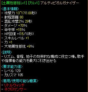 RedStone-07.10.17[01]