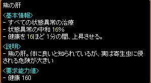 20071120003201.jpg