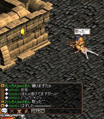 RedStone-07.12.12[02]