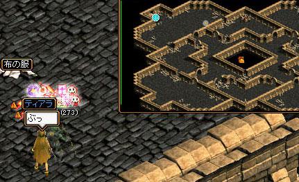 takara_20071007105731.jpg