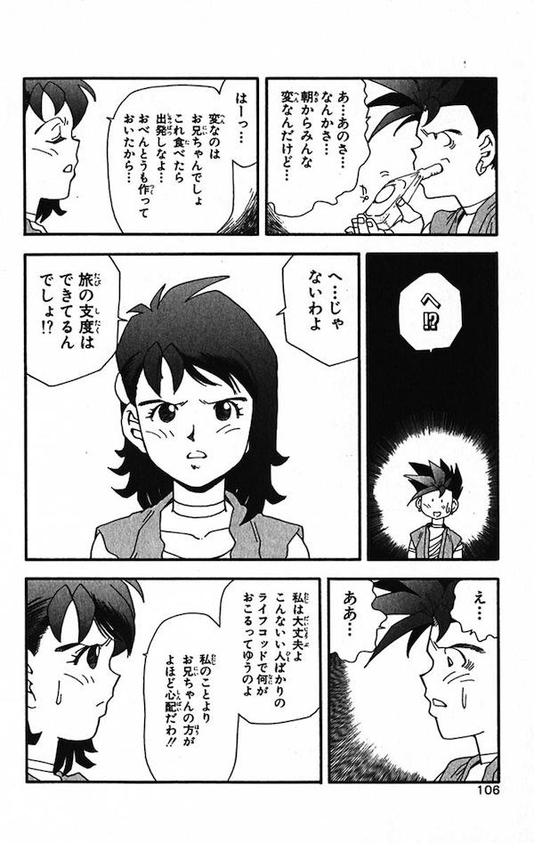 isisudokidoki1627