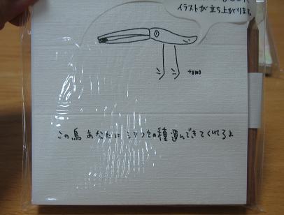 2008343ノート